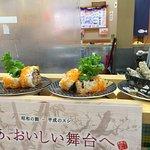 Sushi Choshimarutogane
