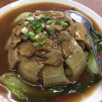 Fu-beng Restaurant