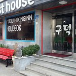 Photo of Gudeok Guesthouse