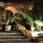 Restaurant Mylos Crete