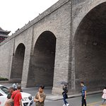 The entrance to Old Xi'an, via the South Gate