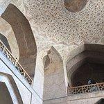 Aali Qapu Palace Foto