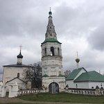 Кидекша колокольня и церковь