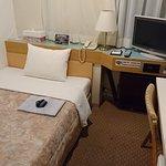 Aqua Garden Hotel Hakodate Foto