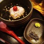 independently managed within Hotel JAL Okuma