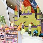 Nakumatt - Children's Toy Store