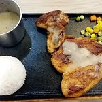 Texas Sizzling Chicken