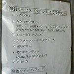 Miyako Central Hotel Foto