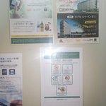 Hotel Route-Inn Hakata Ekiminami Foto