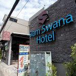 Siam Swana Hotel