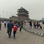 Foto de Jinjiang Inn Bejing Yizhuang Development Zone