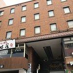 Photo of Yamato Kashihara City Hotel