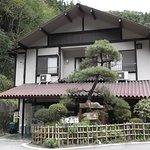 Photo of Shiriyakionsen Hotel Kozanso