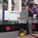 Photo of Oasis Hotel Agadir