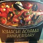 キハチ 青山本店の写真