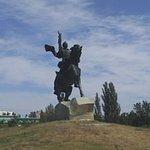 Central Tiraspol