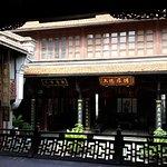 Qianye Hall of Ningbo Photo