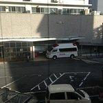 Photo of Chisun Hotel Koriyama