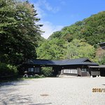Photo of Kashionsen Ryokan Daikokuya