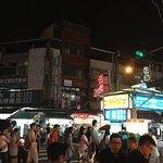 Zhongxiao Night Market Foto