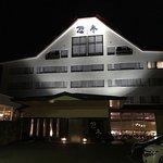 Photo of Kawayu Daiichi Hotel Suikazura