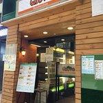 Grove Sandwiches (荔枝角分店)照片