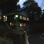 Foto de Matsunoyu Shokeikan