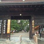 Motsu-ji Temple ภาพ