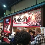 Photo of Mitsuwa Marketplace
