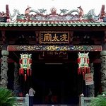 Xian Imperial Ancestral Temple of Gaozhou