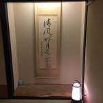Photo de The Edo Sakura