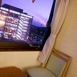Photo de Terminal Hotel Fukui