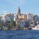 Near New House Hôtel -Istanbul