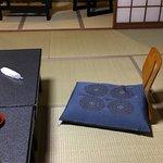 Photo of Nara Hakushikaso