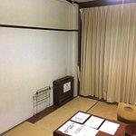 Photo of Shukubo Suirinso