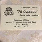 Photo de Al Gazebo