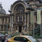 CEC Palace Foto