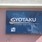 Photo of Gyotaku Japanese Restaurant - South King Street