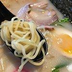 Close-up of my tonkatsu ramen noodles $14