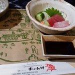 Photo of Amami Resort Bashayamamura