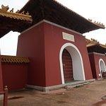 Tomb park entrance