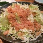 ภาพถ่ายของ Izakaya Genji