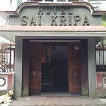 Main Gate of Saikripa