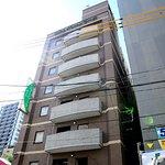 Photo of Hotel Green Mark