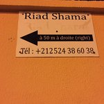 Photo of Riad Shama