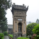 Photo of Xi'an Mosque