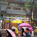 Photo of XiAn JiaSan Tangbao Zi Guan (HuiMin Jie)