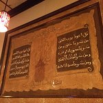 Photo of Jerusalem Middle East Restaurant