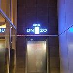 HOTEL UNIZO Fukuoka Tenjin Foto