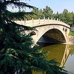 Zhaozhou Bridge (Anji Bridge) in Zhao County, Shijiazhuang, Hebei